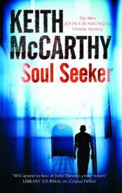 #8- Soul Seeker