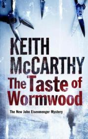 #9- A Taste of Wormwood