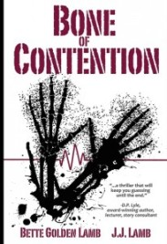 #4-Bone of Contention