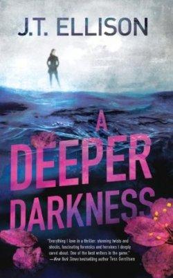 Deeper_Darkness