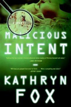 Malicious_Intent